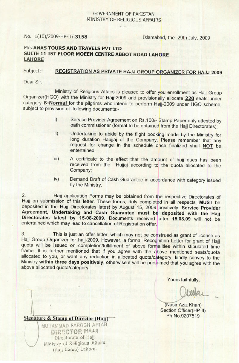 ... of Religious Affairs Recognition Letter Hajj 2009 Form - 29 Form - 21